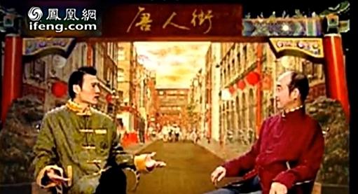 xlarge.chinatown