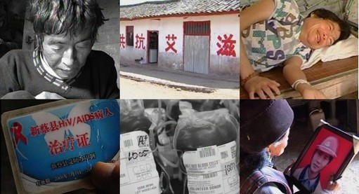 xlarge.228AIDS in China