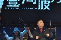 xlarge.Mr zhou live show